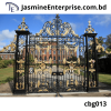 JasmineEnterprise.com .bd 12 1