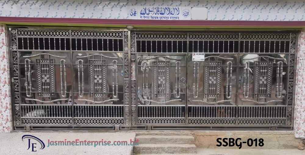 Stainless Steel Boundary Gate