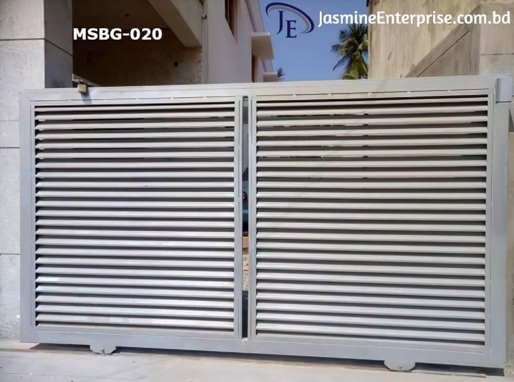 MS Boundary Gate (020)