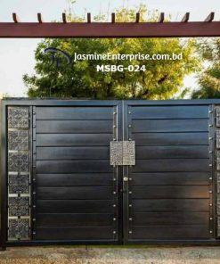MS Boundary Gate (024)