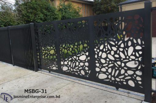 MS Boundary Gate (031)